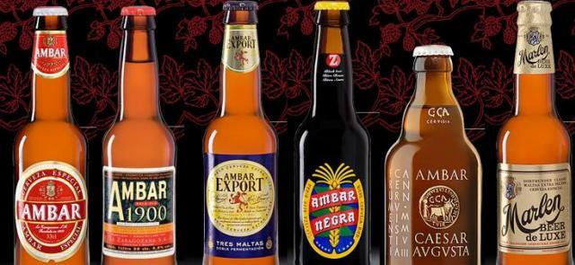 Oferta de Trabajo de Catador de Cerveza